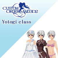 Yotogi Class Vol.8 『Lovey-dovey maid & Lustful maid』 + Happy Wedding Costume Set