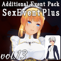 Additional Event Pack vol.13 Free Maid Side + Long Cardigan Set