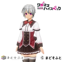 WagaHigh - Ousui Academy Uniform Set